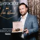 Aristorcat by Jose Blanco на мероприятии Forbes в особняке Смирнова